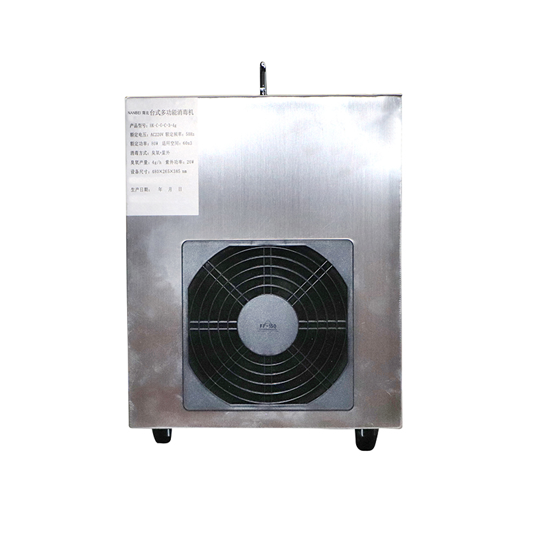 Double Disinfection Multi-Function Ozone UV Air Dis