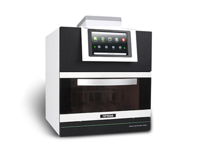 NB968-C Nucleic acid extraction system