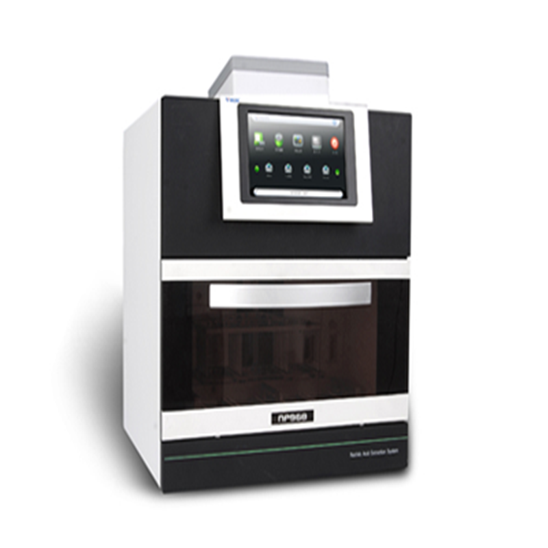 Fast Digital Nucleic Acid Extraction System